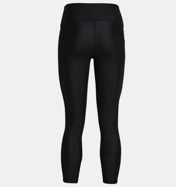 Womens HeatGear® Armour No-Slip Waistband Gradient Ankle Leggings