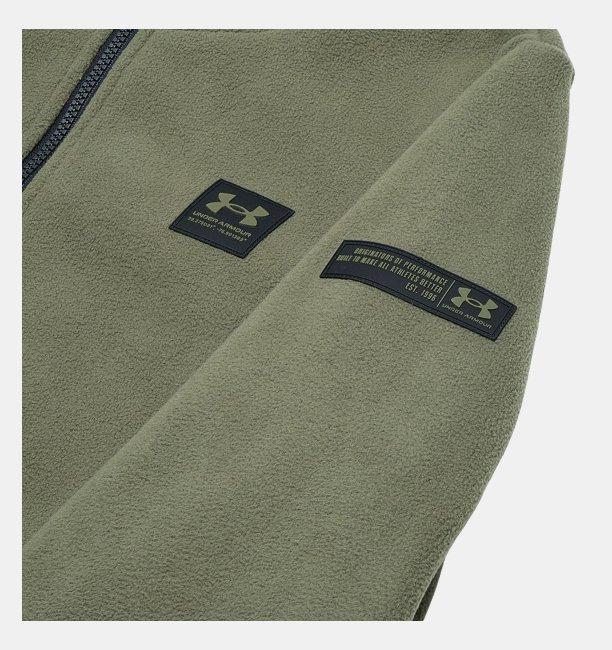 UA 본디드 플리스 재킷