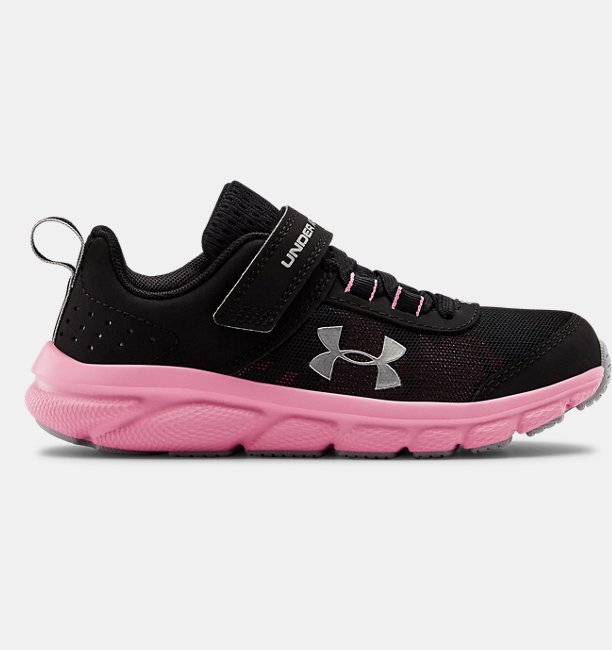 Under Armour Primary School UA Charged Rogue 2 Running Shoes Gray 38