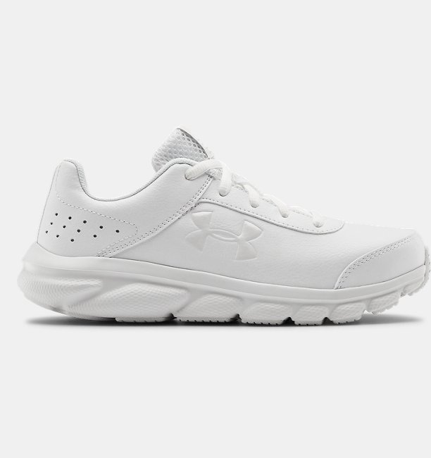 Under Armour Primary School UA Assert 8 Uniform Synthetic Running Shoes White 38