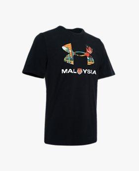 Men's UA Malaysia T-Shirt
