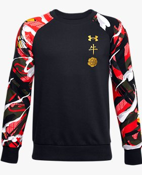 Boys' UA Rival Fleece CNY Crew