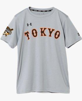 UA読売ジャイアンツ チャンピオン ユニホーム Tシャツ 2019<VISITOR>(ベースボール/Tシャツ/KIDS)