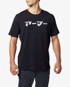 UA アーマー Tシャツ(トレーニング/MEN)