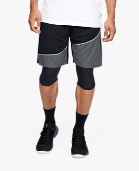 Shorts de Basquete Masculino Under Armour Baseline