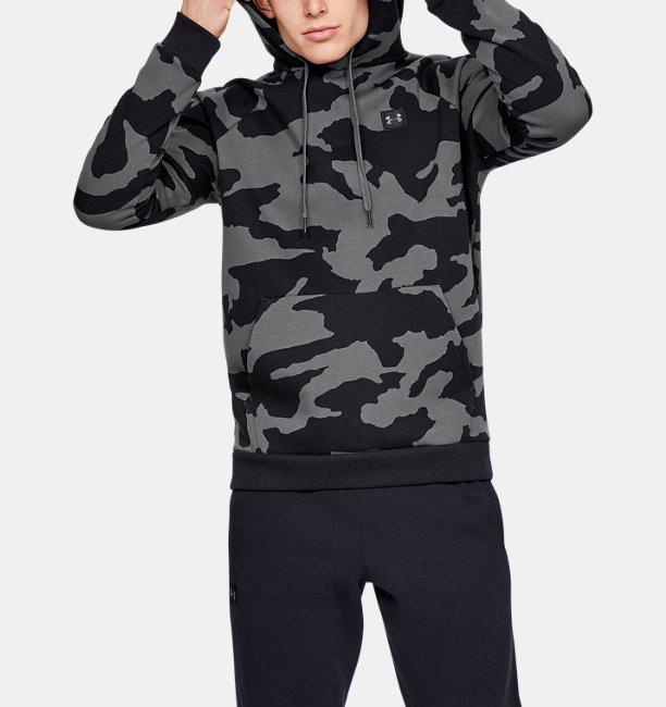 Sweat Ua Rival Capuche Motif Camouflage Fleece À Pour Homme D29WIHEY