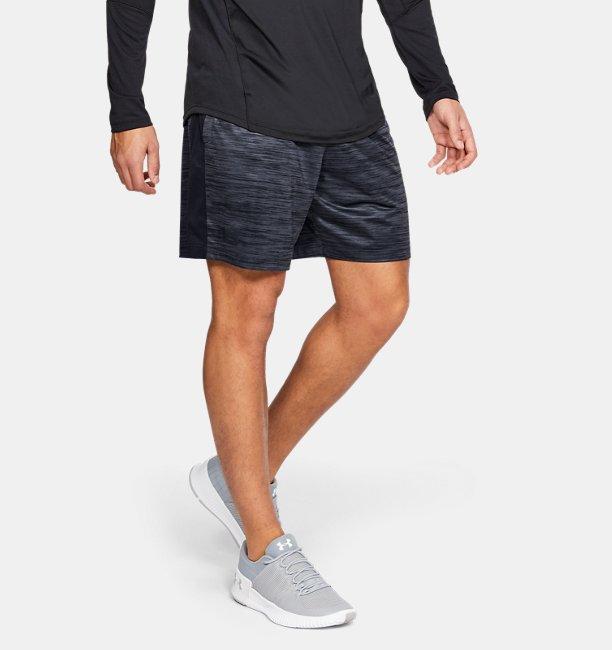 Men's UA MK-1 Twist 18 cm Shorts