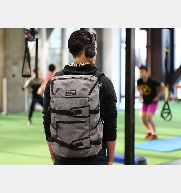 UA Cool Backpack 35