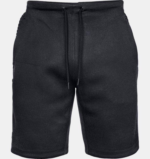 Mens UA Move Shorts