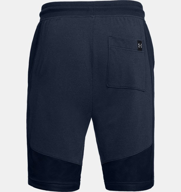 Mens UA Microthread Terry Shorts