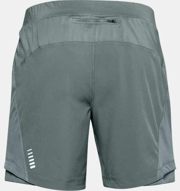 Herren UA Qualifier Shorts mit Speedpocket (18 cm)