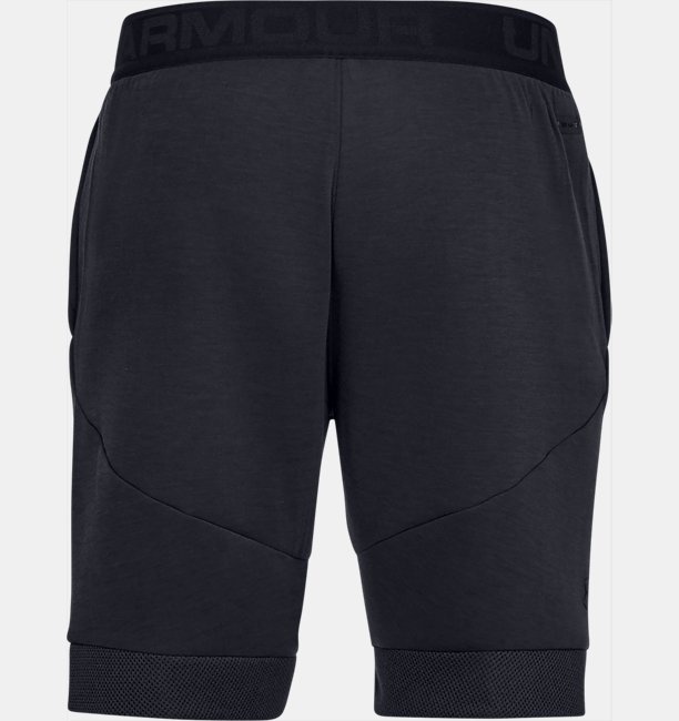 Mens UA Move Light Shorts