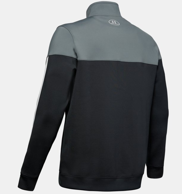 Mens Project Rock Track Jacket