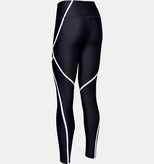Womens HeatGear® Armour Edgelit Leggings