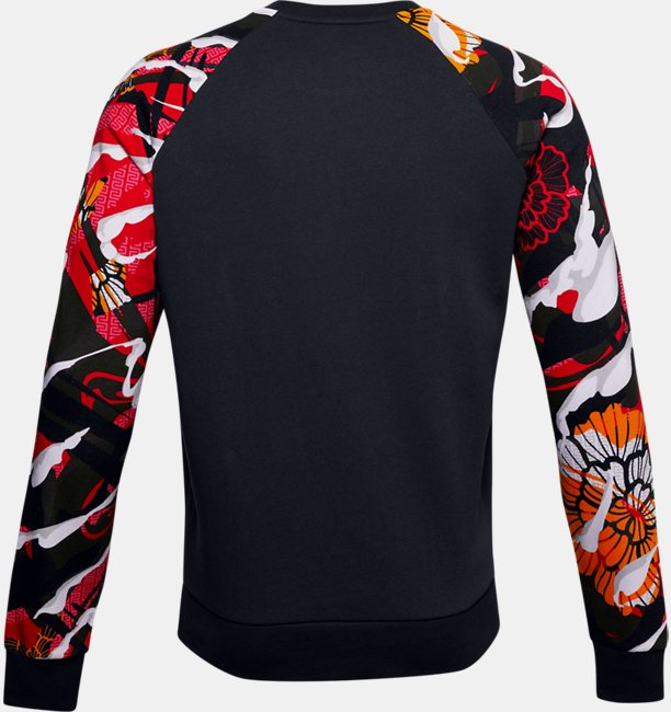 Mens UA Rival Fleece CNY Crew