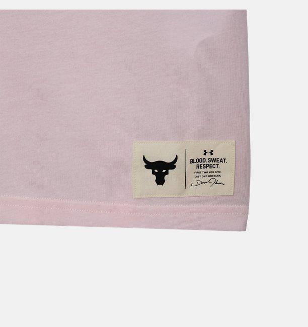 Boys Project Rock Brahma Bull Short Sleeve