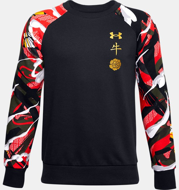 Boys UA Rival Fleece CNY Crew
