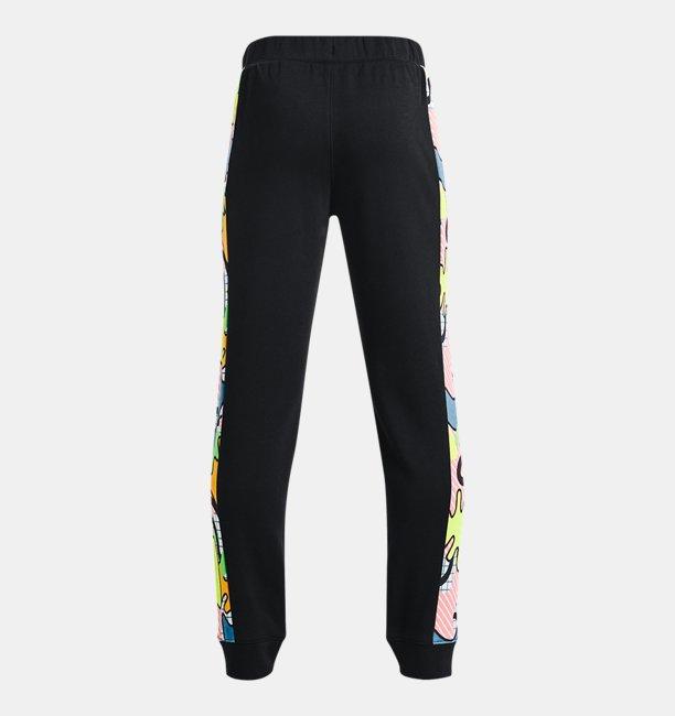 Boys UA Cool Supplies Pants