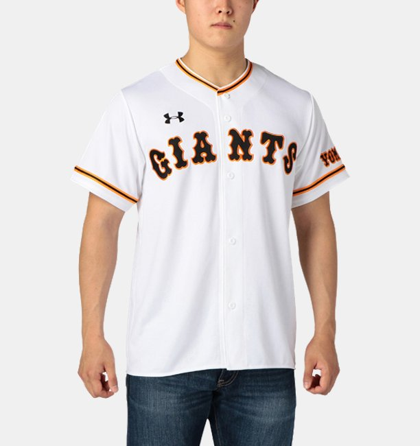 UA GIANTS Rep Uni HOME No.83