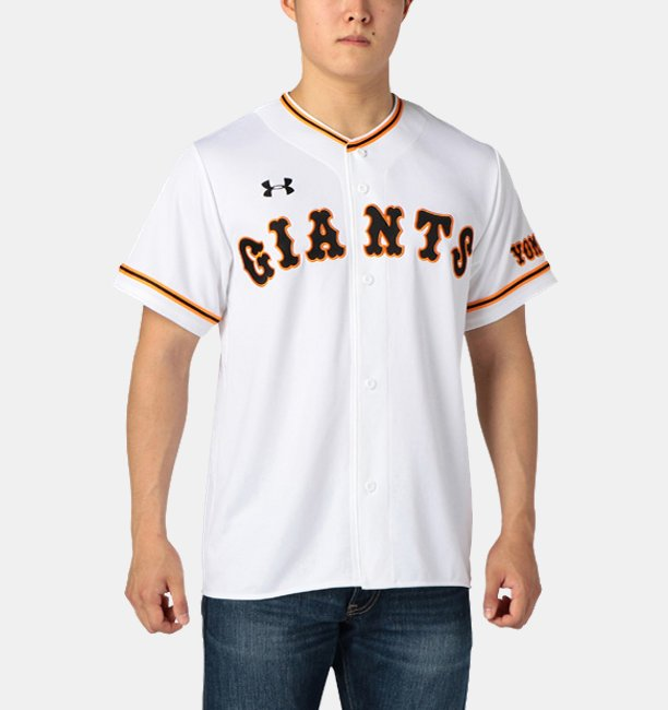 UA GIANTS Rep Uni HOME No.8