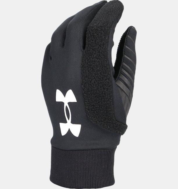 Field Players Glove 2.0