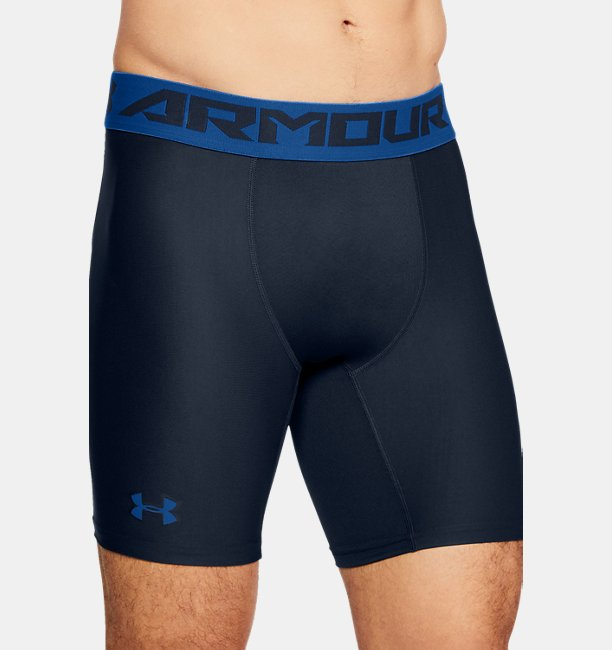 UA HG ARMOUR 2.0 COMP SHORT