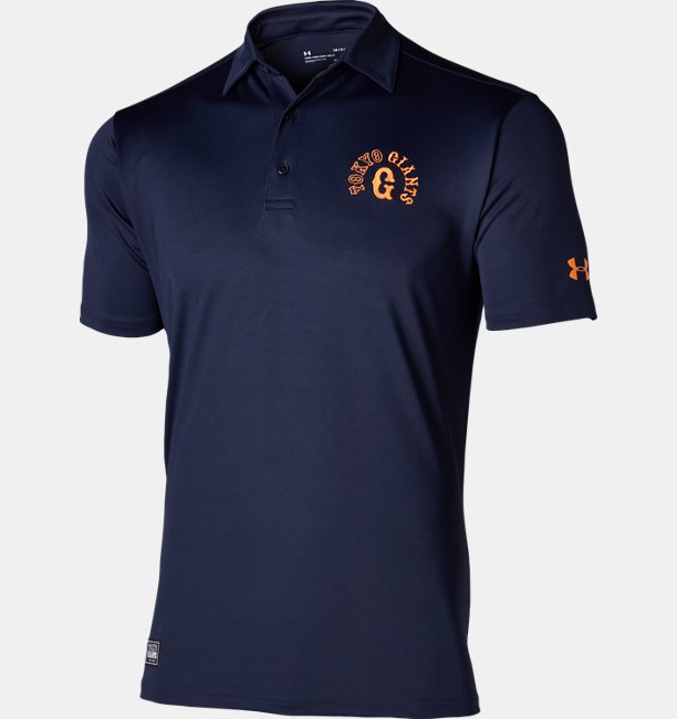 UA GIANTS POLO