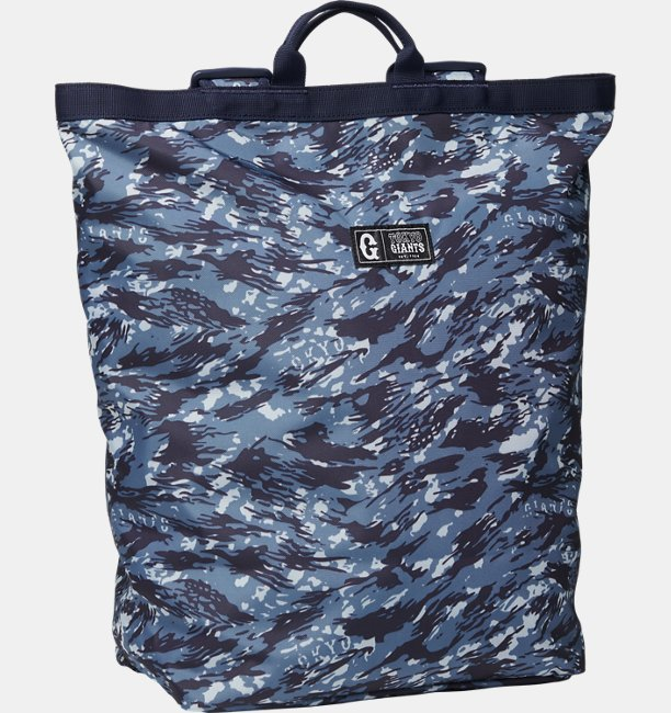 UA GIANTS Backpack CAMO