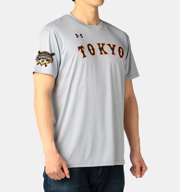 UA読売ジャイアンツ チャンピオン ユニホーム Tシャツ 2019<VISITOR>(ベースボール/Tシャツ/MEN)