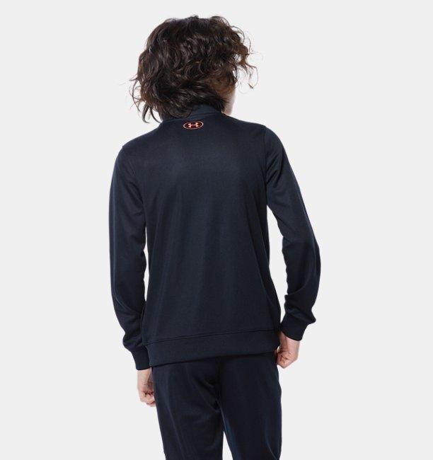 UA Boys Track Jacket