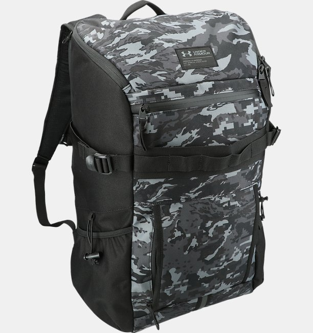 UA Cool Backpack 2.0 30L