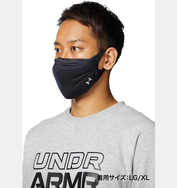 UAスポーツマスク(トレーニング/UNISEX)