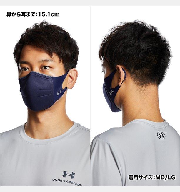 【最新モデル】UAスポーツマスク フェザーウエイト(トレーニング/UNISEX)