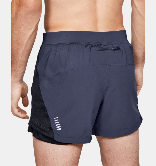 Mens UA Qualifier Speedpocket 5 Shorts
