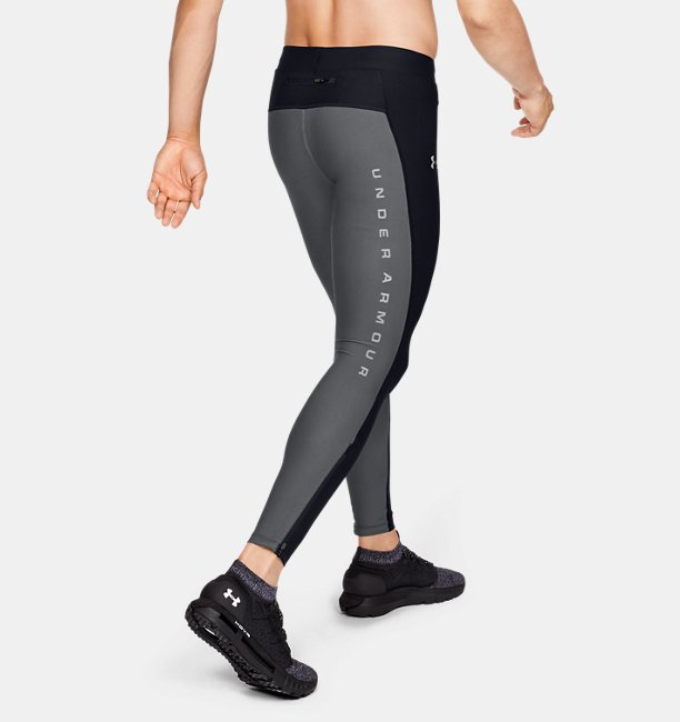 Mens UA Qualifier Graphic Tights