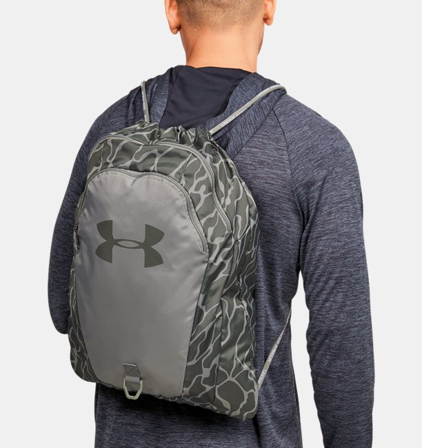 UA Undeniable Sackpack 2.0