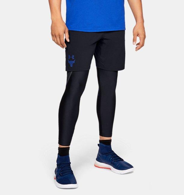 Mens Project Rock Woven Shorts