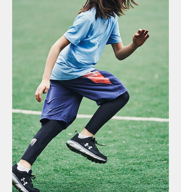 Shorts UA Raid para Niño