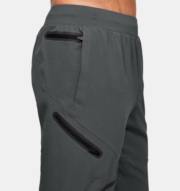 Mens Project Rock Utility Trousers