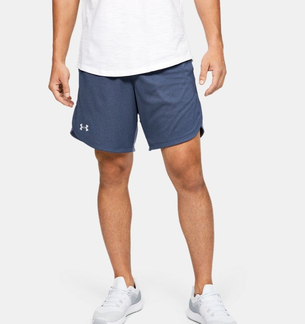 Shorts de Treino Masculino Under Armour Knit Performance