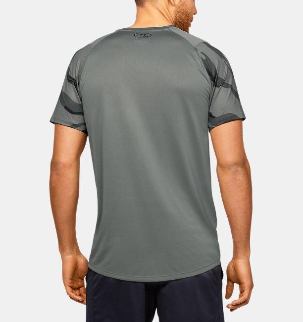 Ladrillo Casa de la carretera Mensurable  Men's UA MK-1 Printed Short Sleeve | Under Armour AT