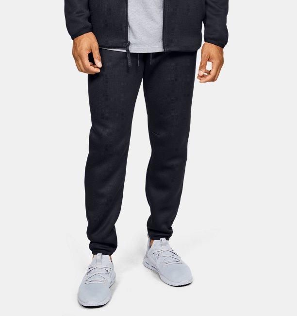 Mens UA /MOVE Trousers
