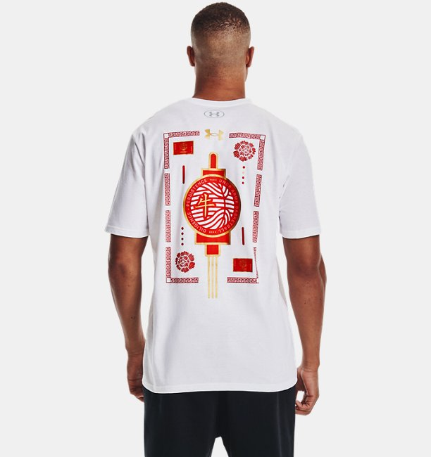 Mens UA CNY Basketball Graphic T-Shirt