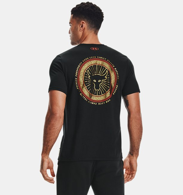Mens Project Rock CNY Short Sleeve