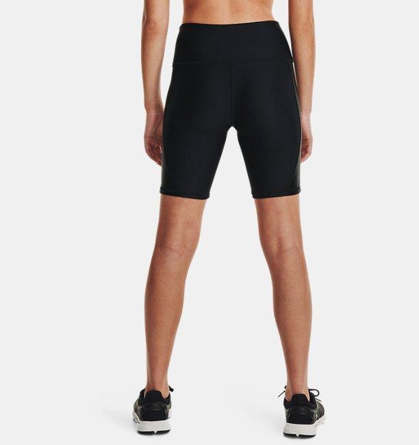 Womens HeatGear® Armour Shine Bike Shorts