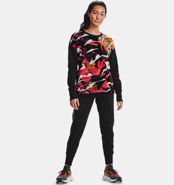 Womens UA Rival Fleece CNY Crew