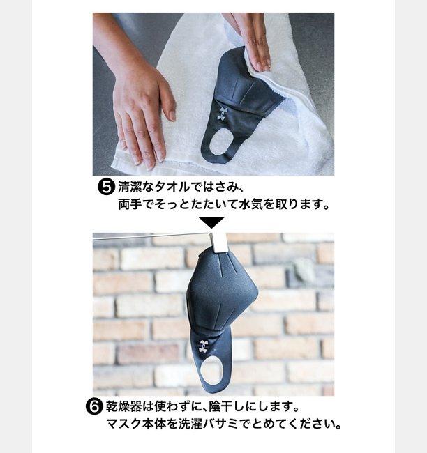 UAスポーツマスク フェザーウエイト(トレーニング/UNISEX)