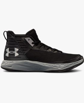 Boys' Primary School UA Jet 2018 Basketball Shoes