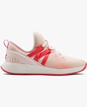 Women's UA Breathe Trainer Training Shoes