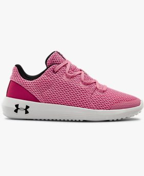 Chaussures Grade School UA Ripple 2.0 NM Sportstyle